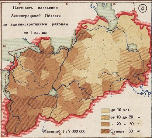 Национальный состав ленинградской области