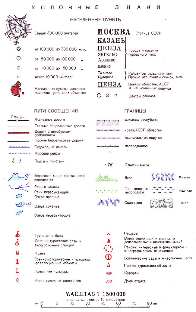 Больничный лист официально в Ступино сокольники