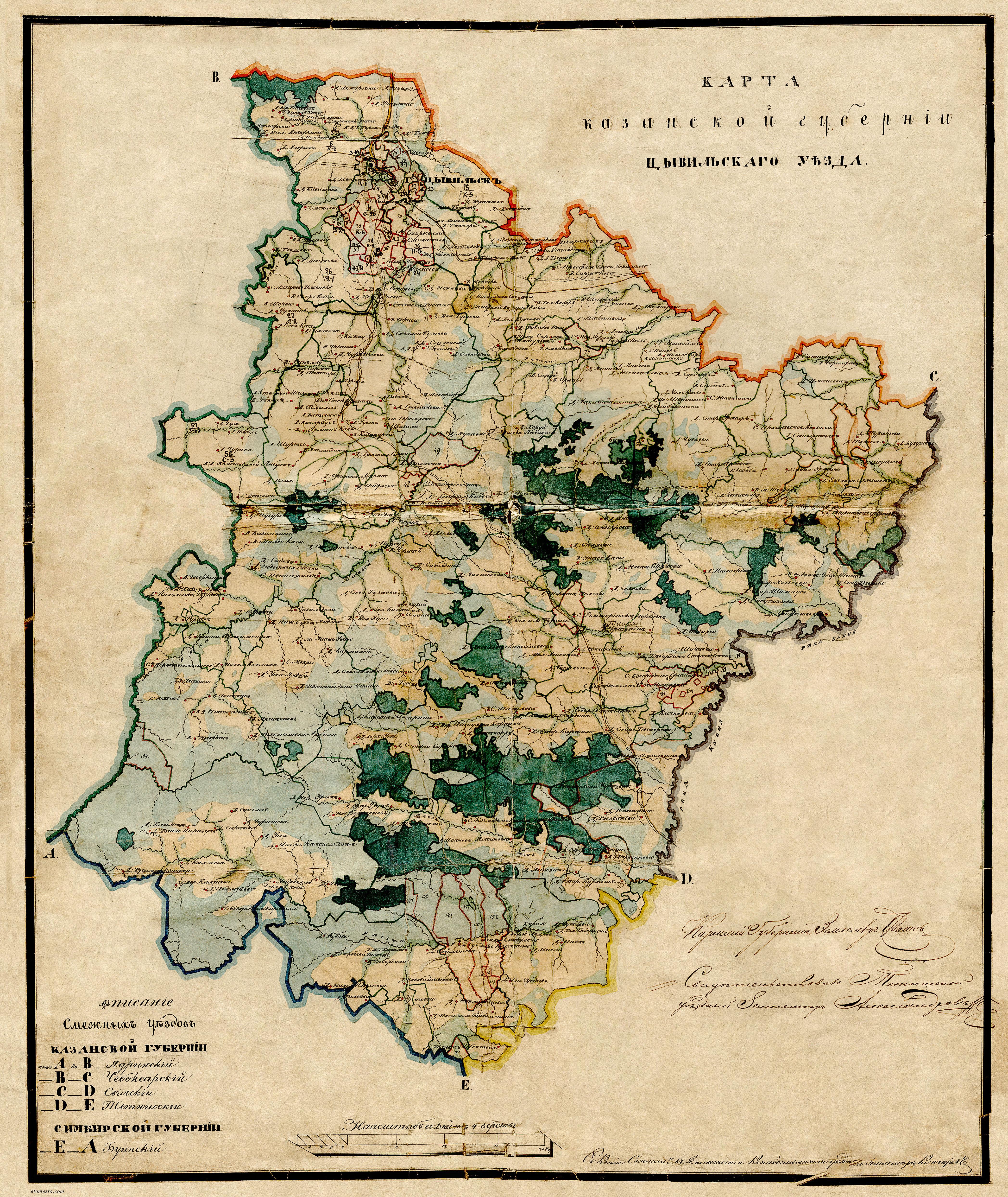 Карта Цивильского уезда Казанской губернии скачать: http://www.etomesto.ru/karta2305/