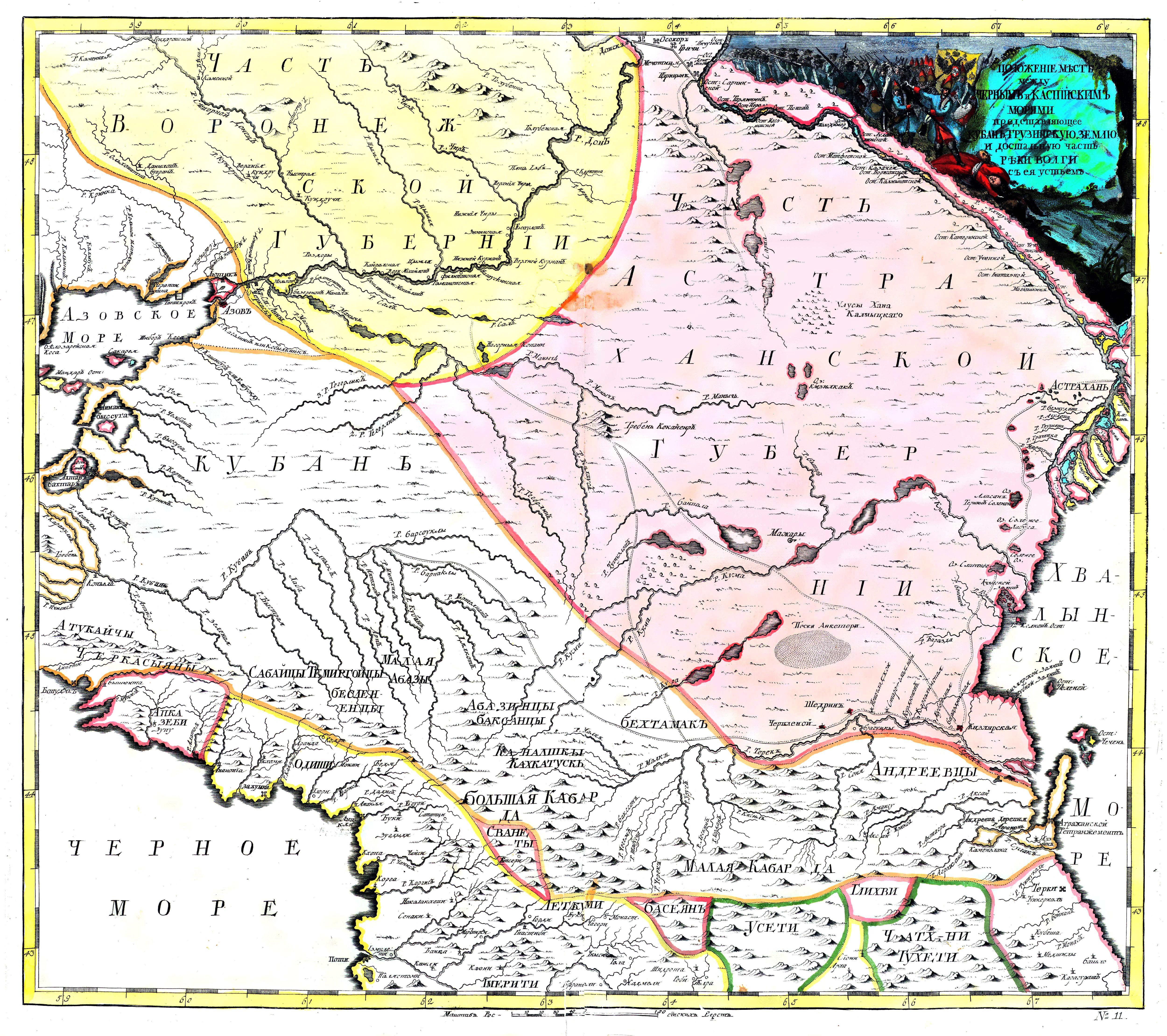 Карта Кубани и Грузии 1745 года скачать: http://www.etomesto.ru/karta1105/