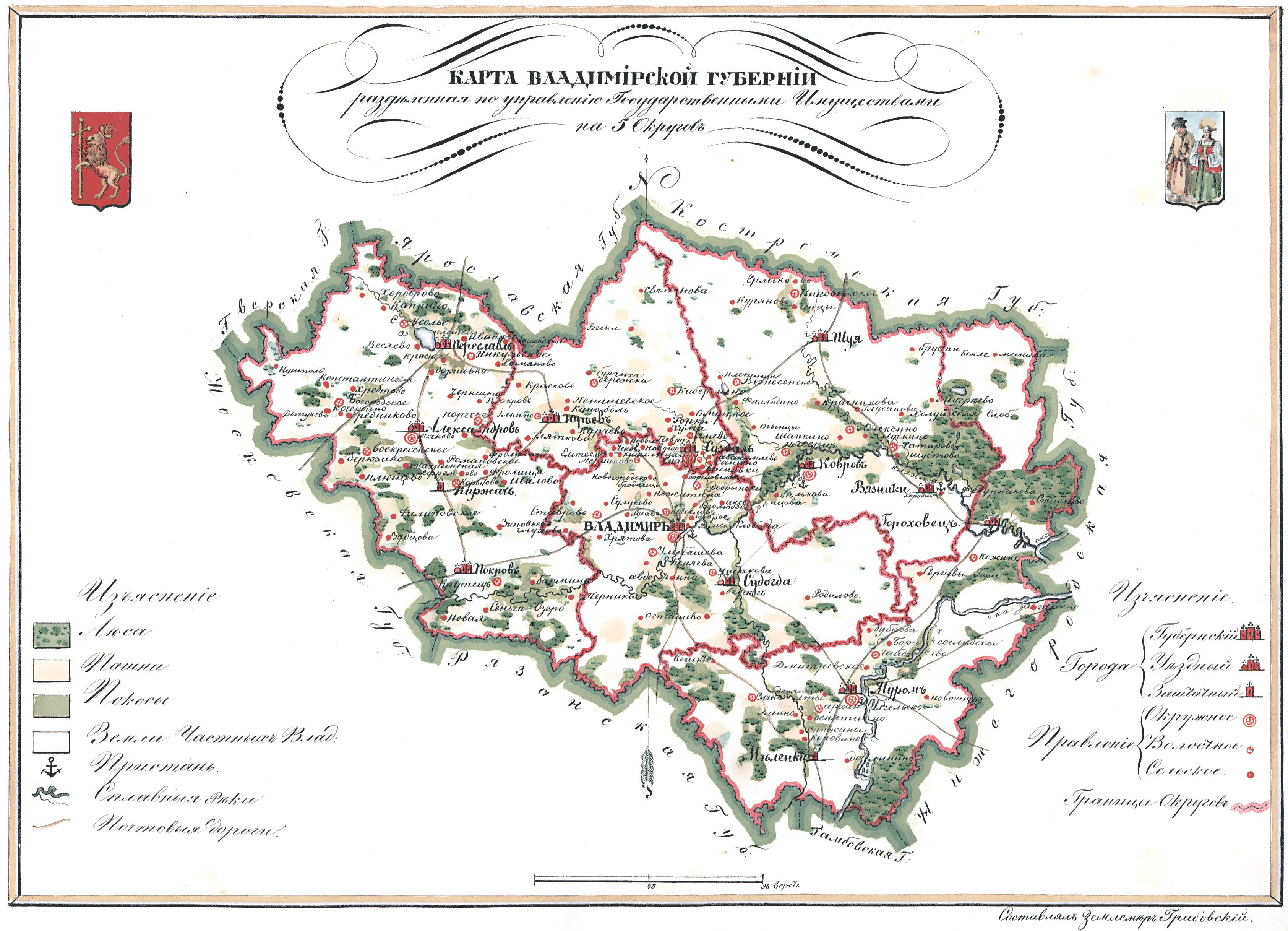 Старинные карты владимирской губернии с привязкой подробные