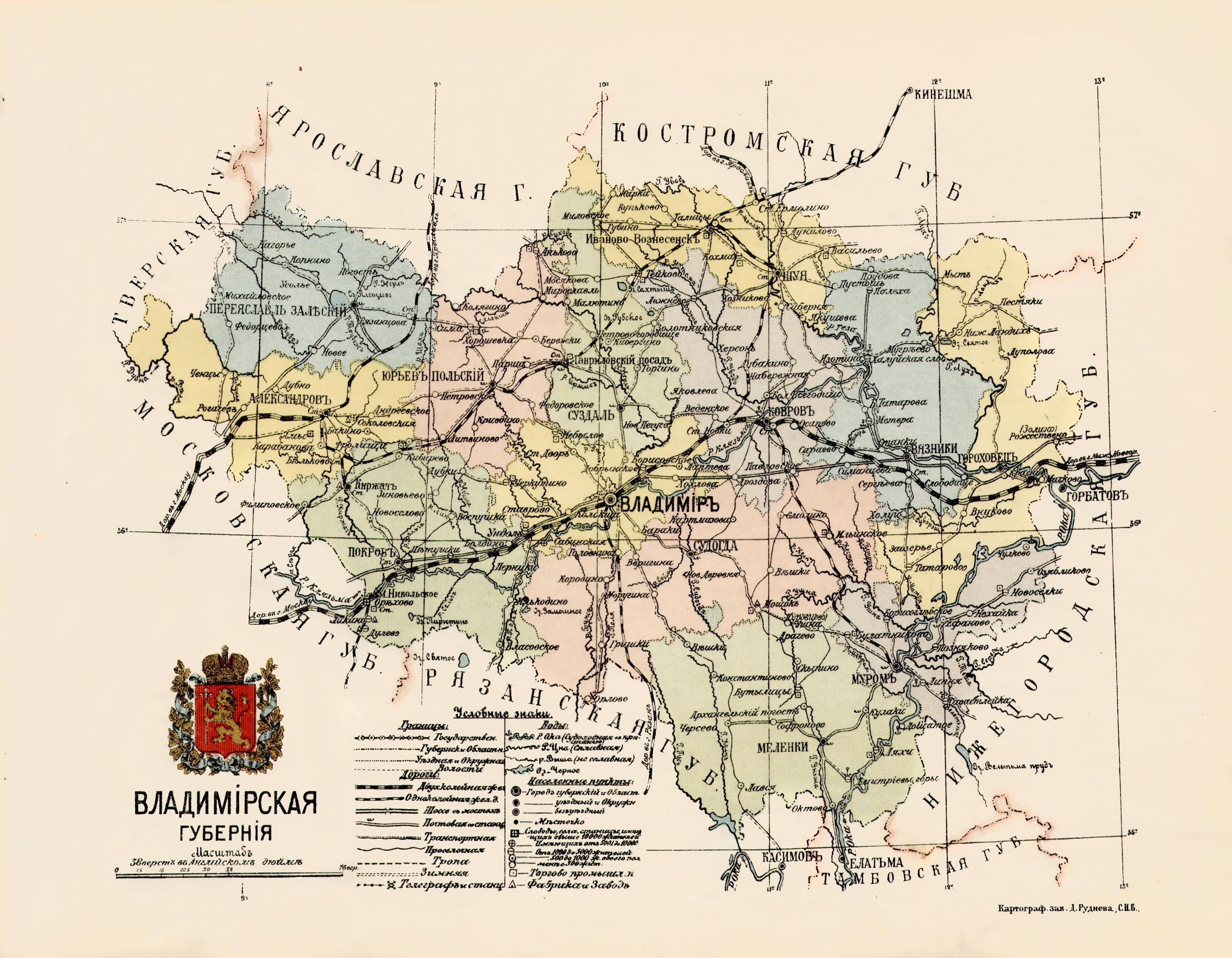 важно, старинные карты владимирской губернии с привязкой подробные модели