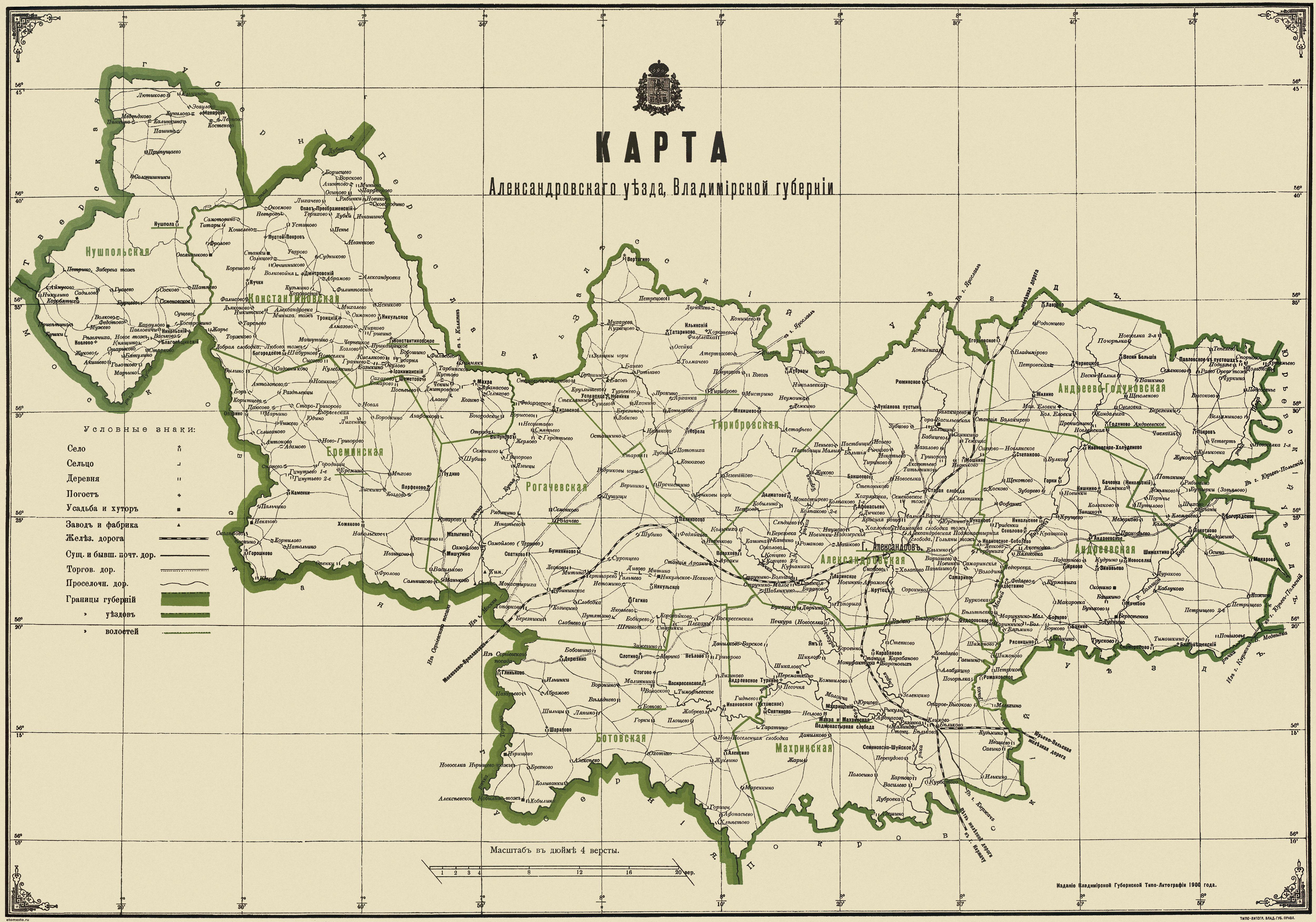 Карта челябинского округа 1928 года 100 рублей 1993 года цена купюра