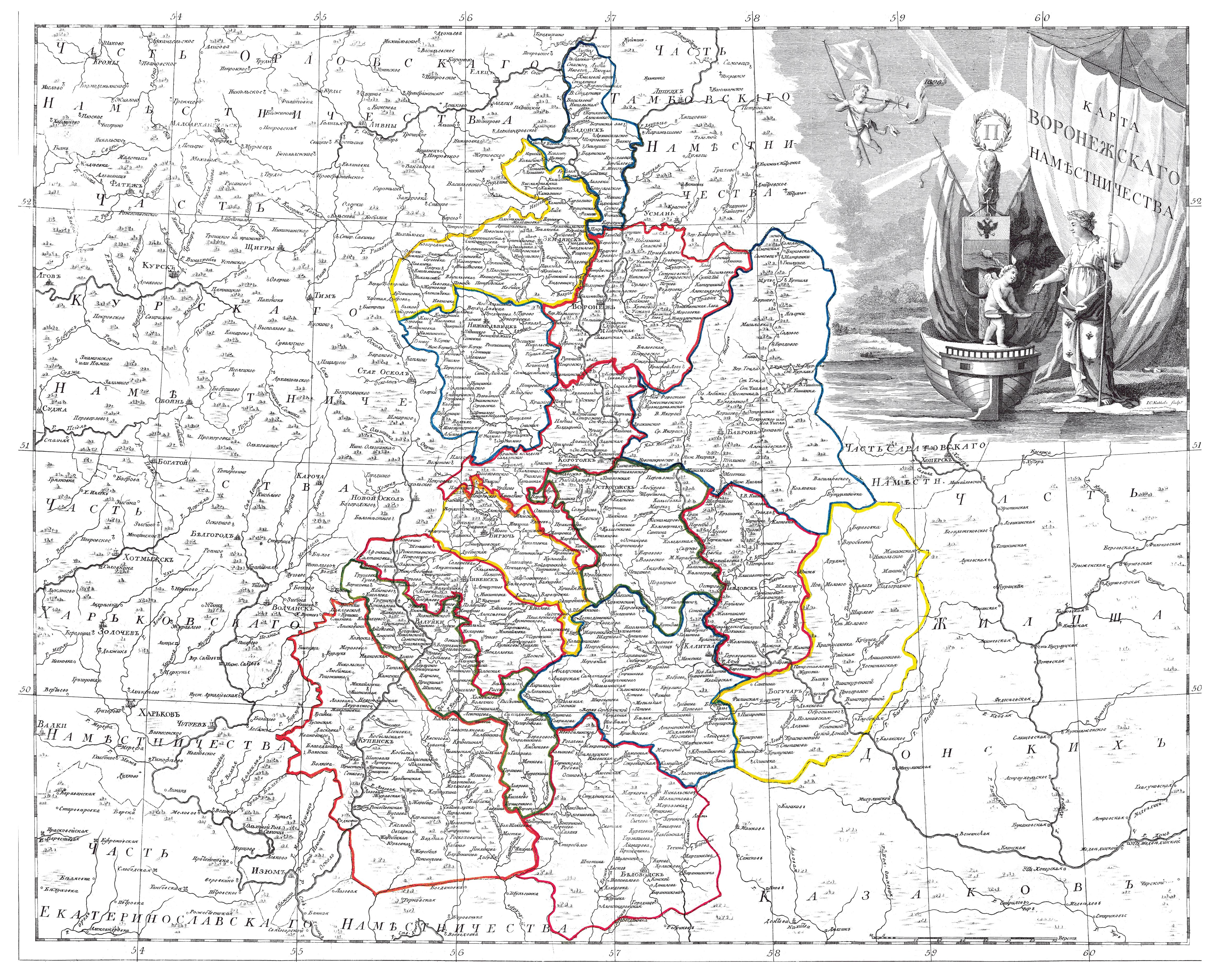 Воронежское наместничество на карте 1792 года скачать.