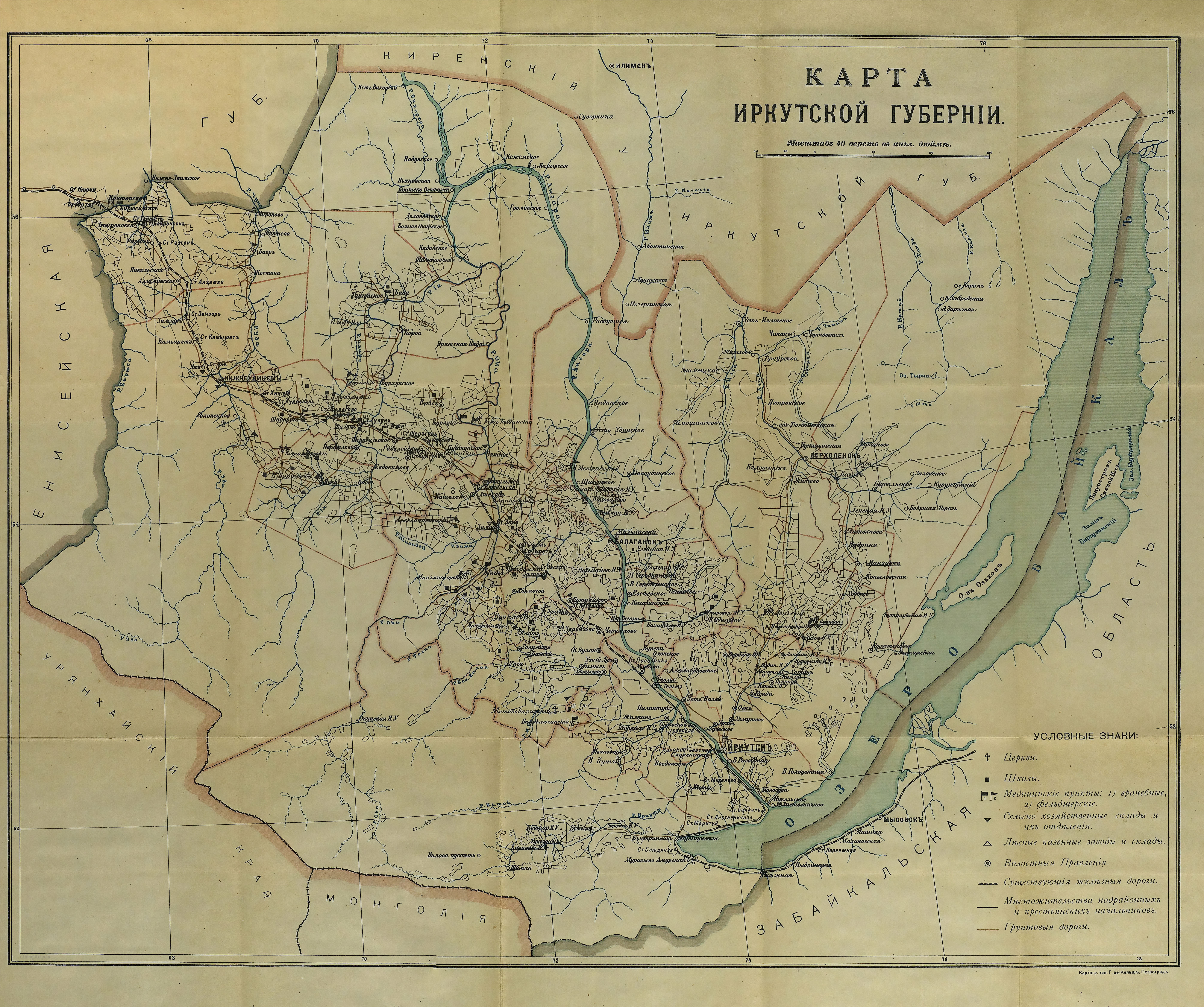 карты и фотографии Самары  Город на реке Самара