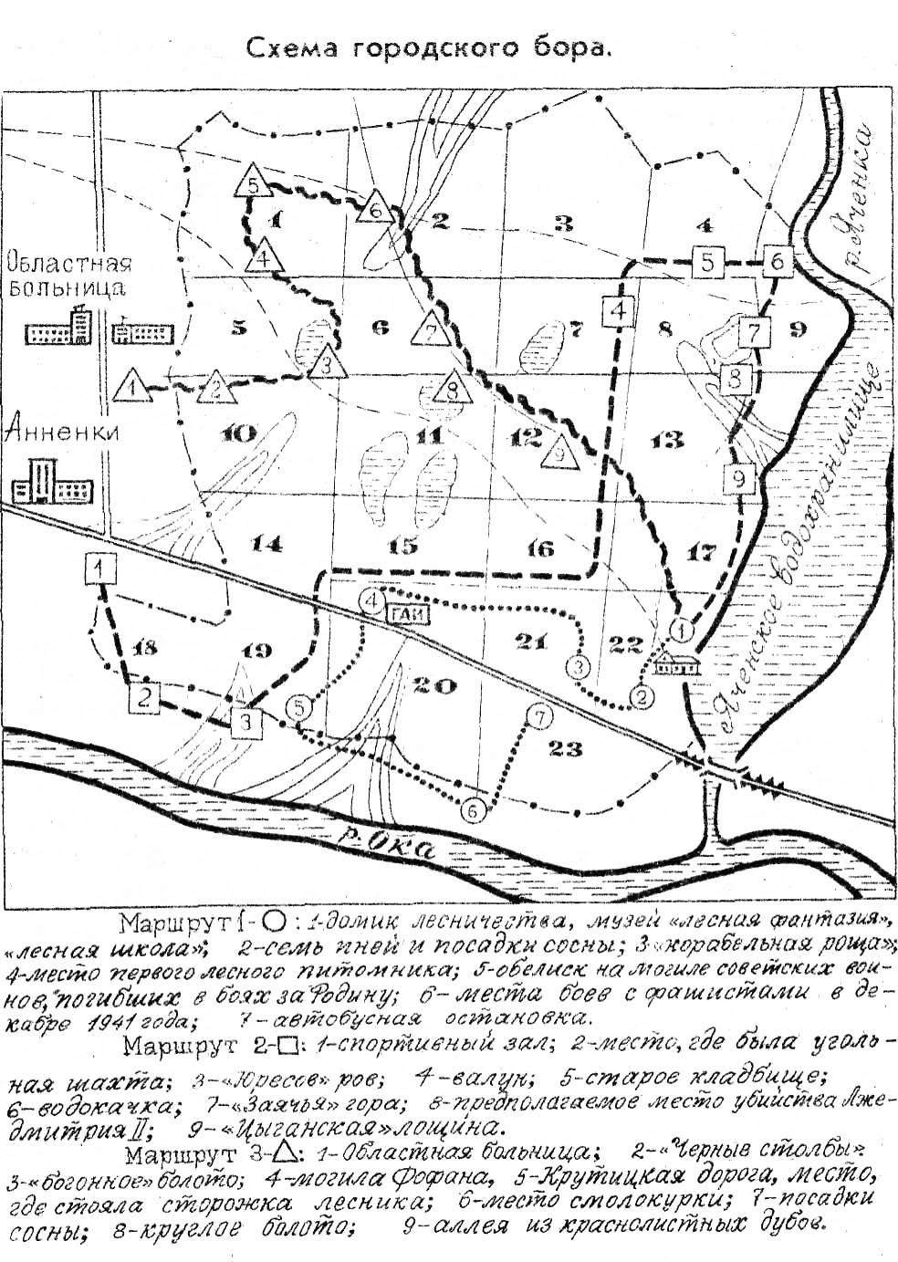 В частности по Калужскому бору, можно найти, где находятся интересные объекты (например, угольная шахта) с этой карты.