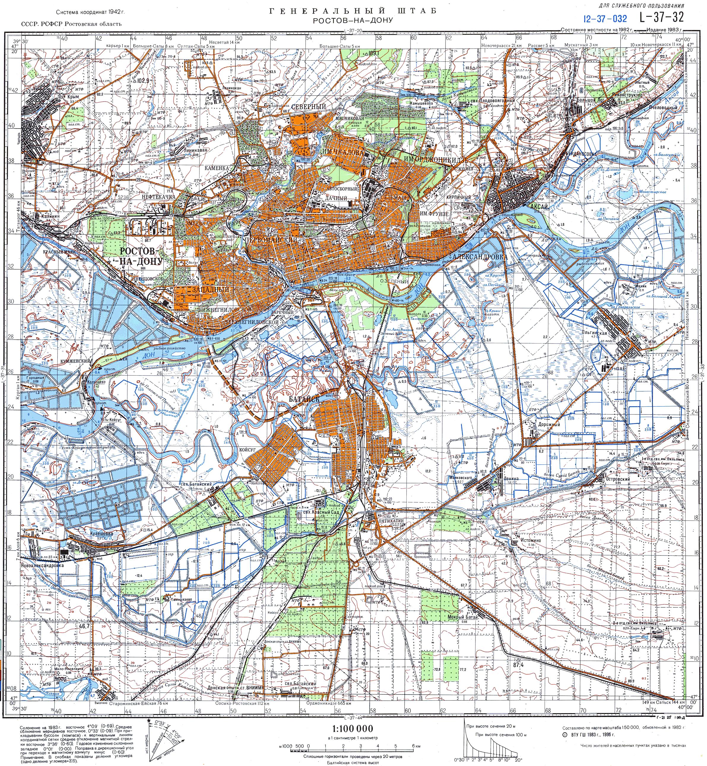 Карта ростовской областии 1900