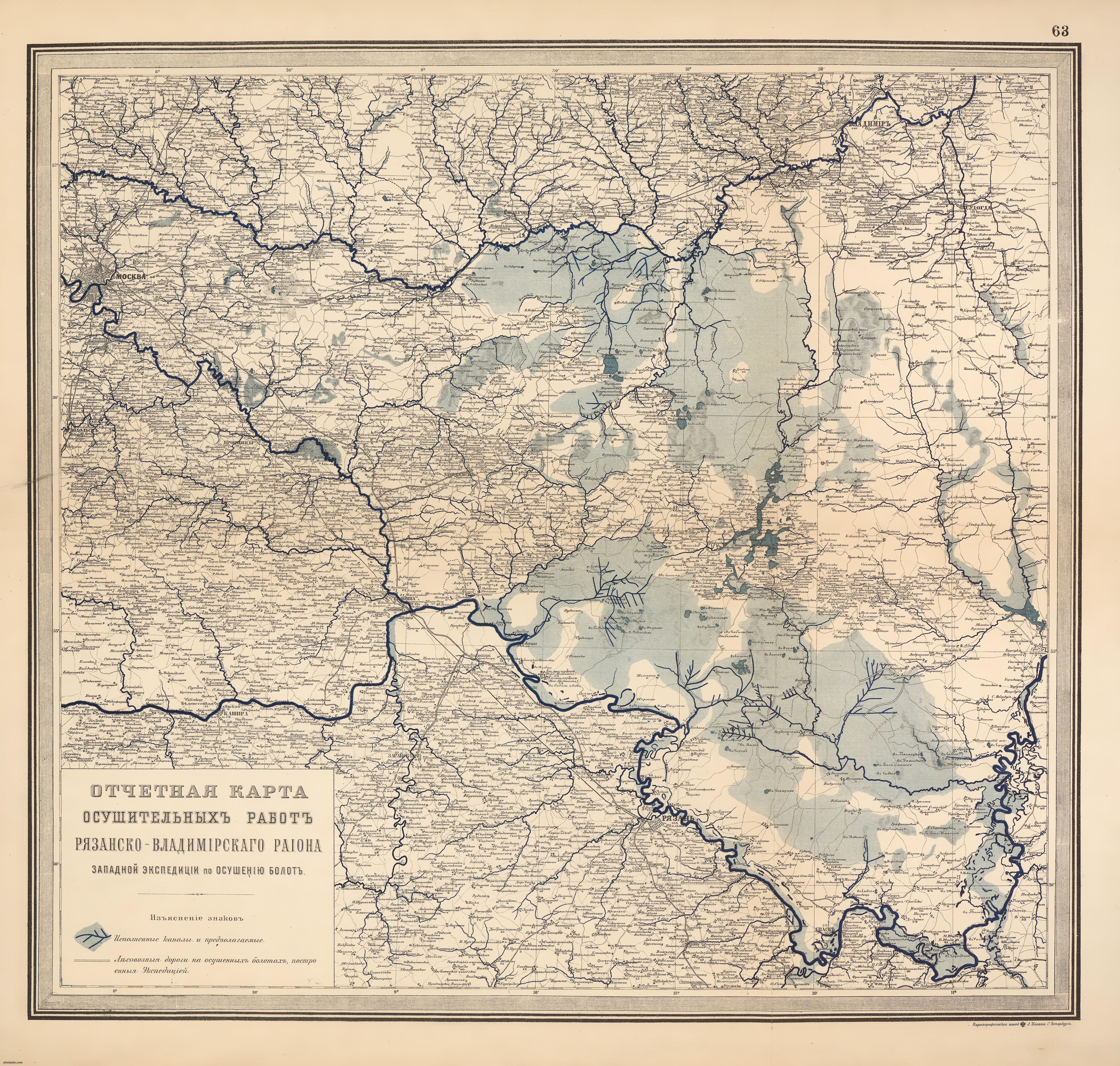 Вснх карты рязанской области