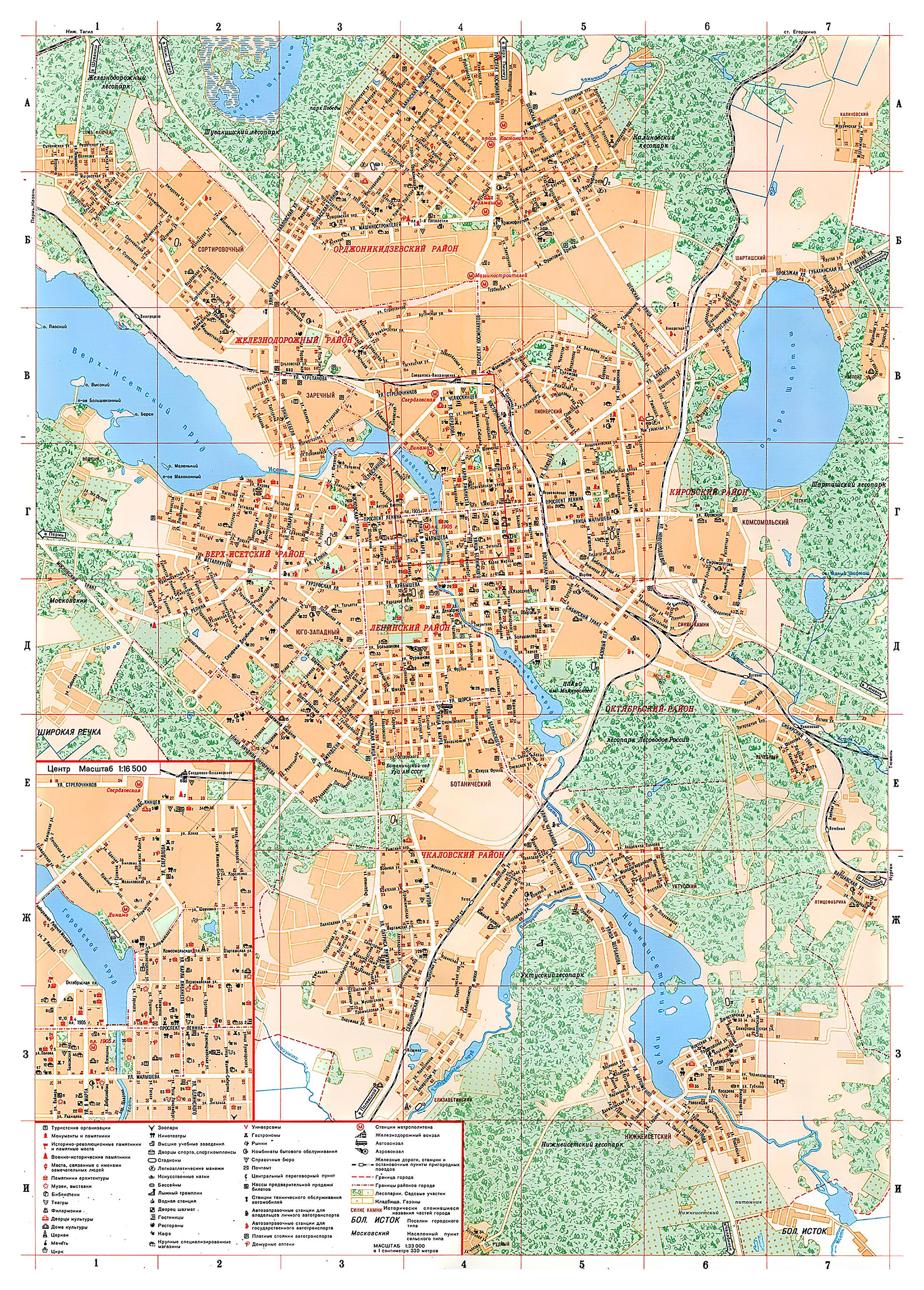 екатеринбург на карте знакомств