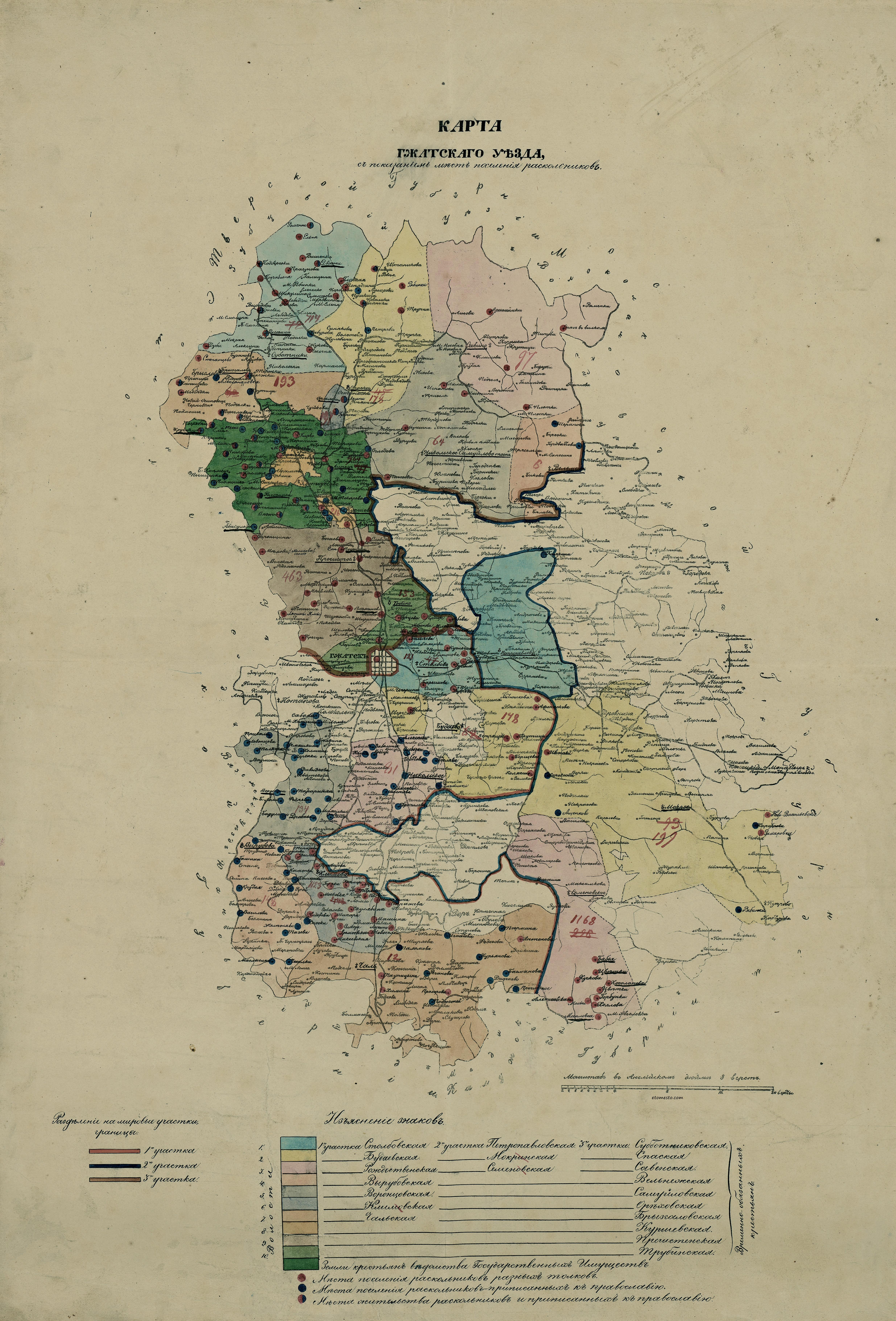 1812 смоленск схема межевание