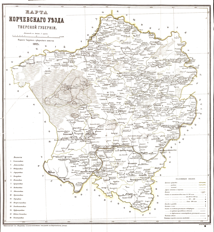синтетического археологическая карта старицкого уезда только ошибиться