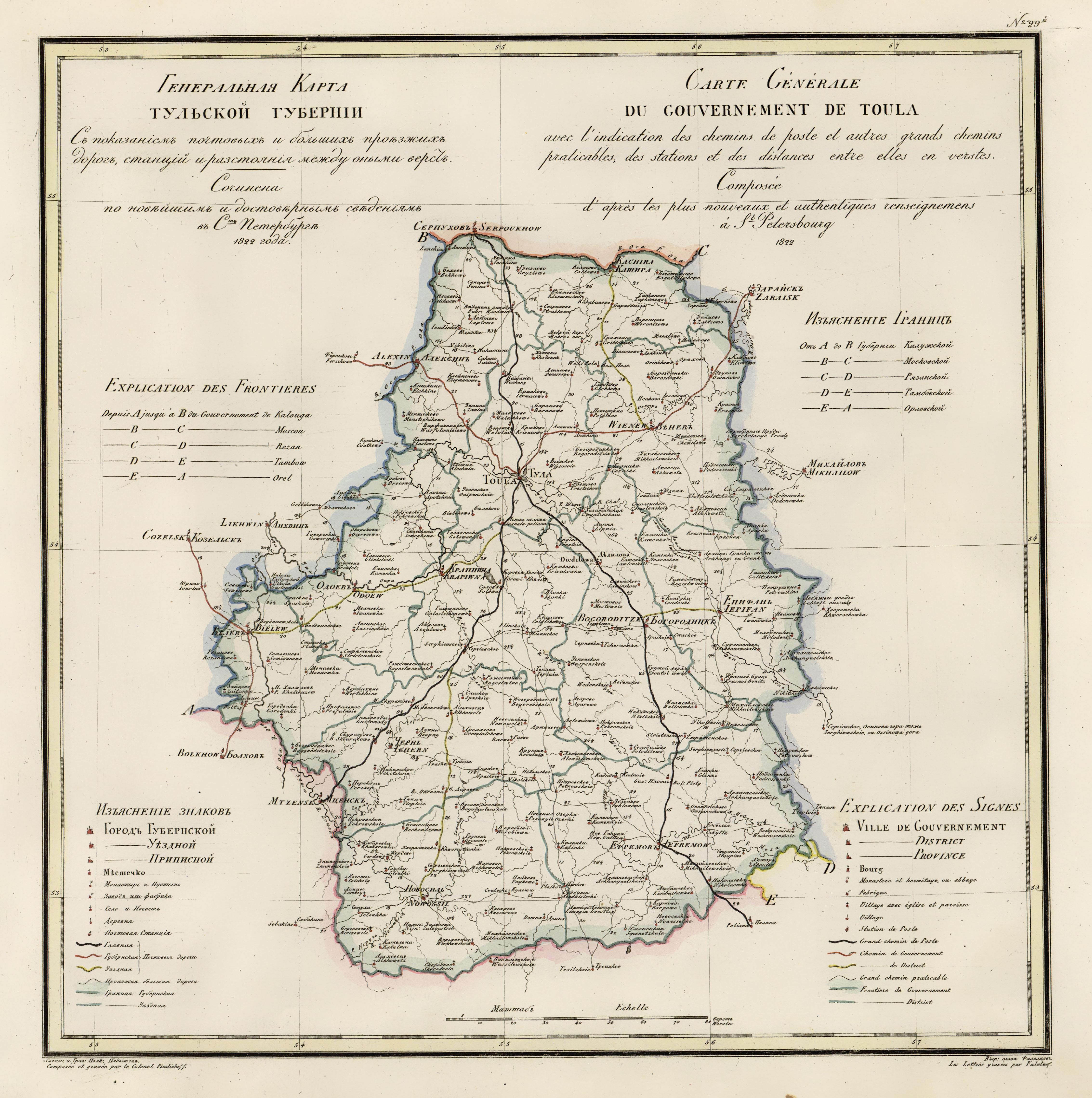 Карта тульской губернии 1822 года :: mapmarket - картографич.