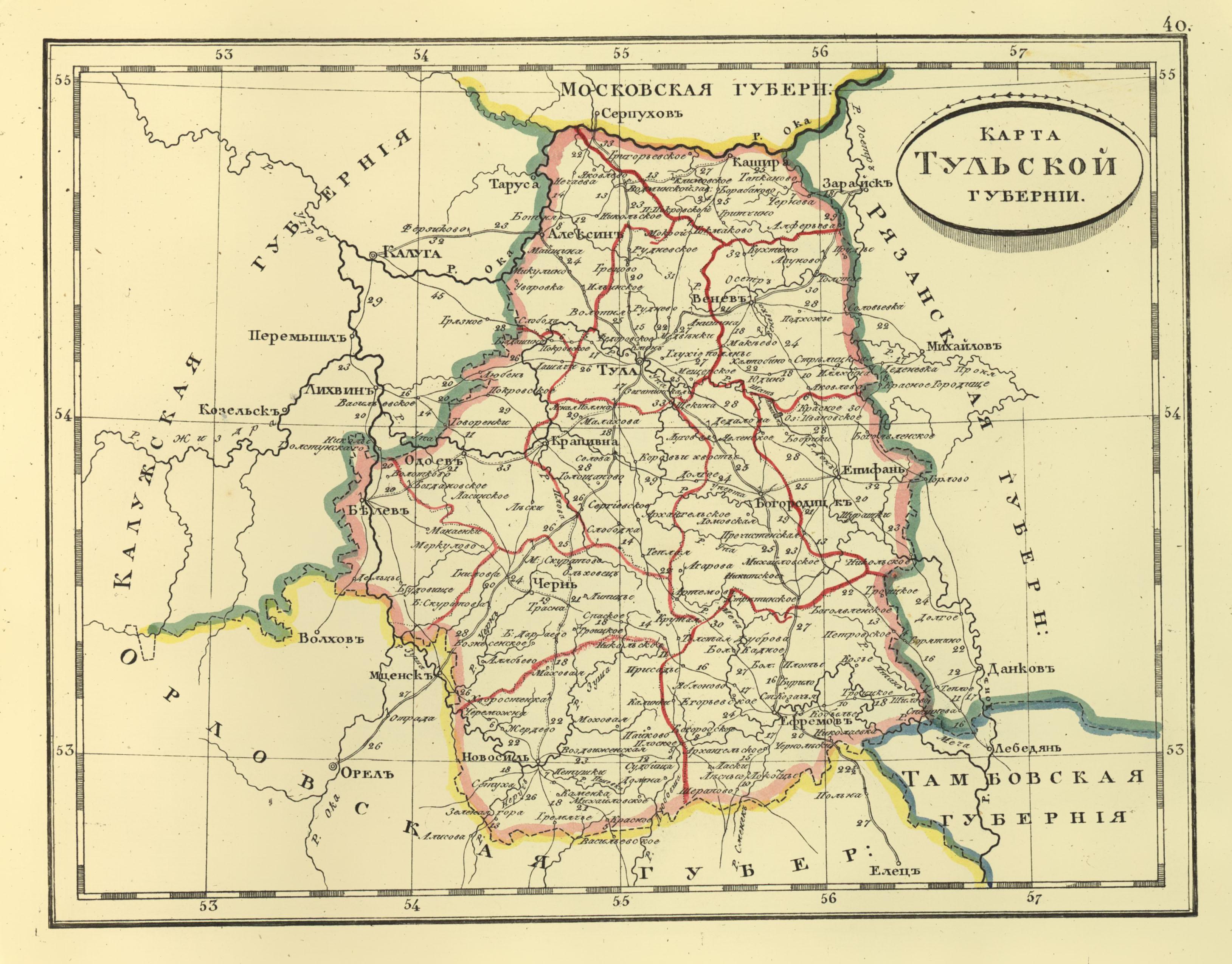 Тульская губерния в 1835 году - картинка карты 3258x2551.