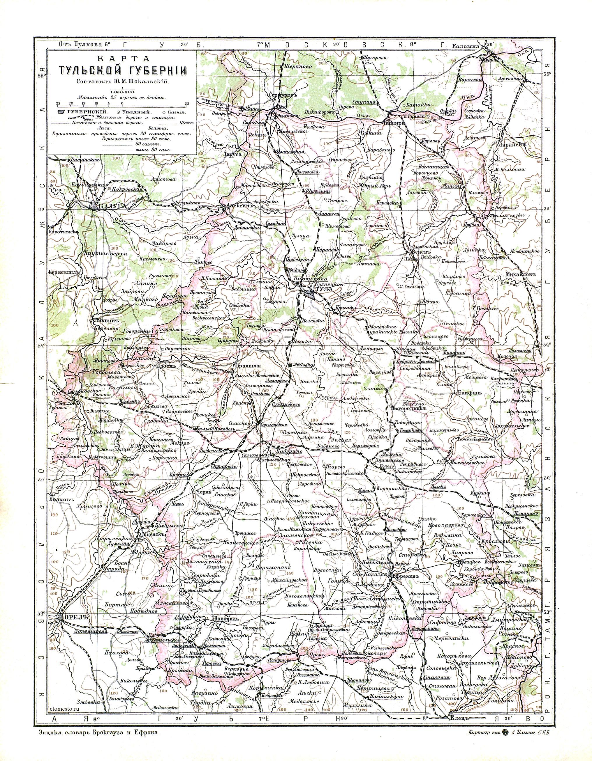 Тульская губерния в 1902 году на карте шокальского скачать.
