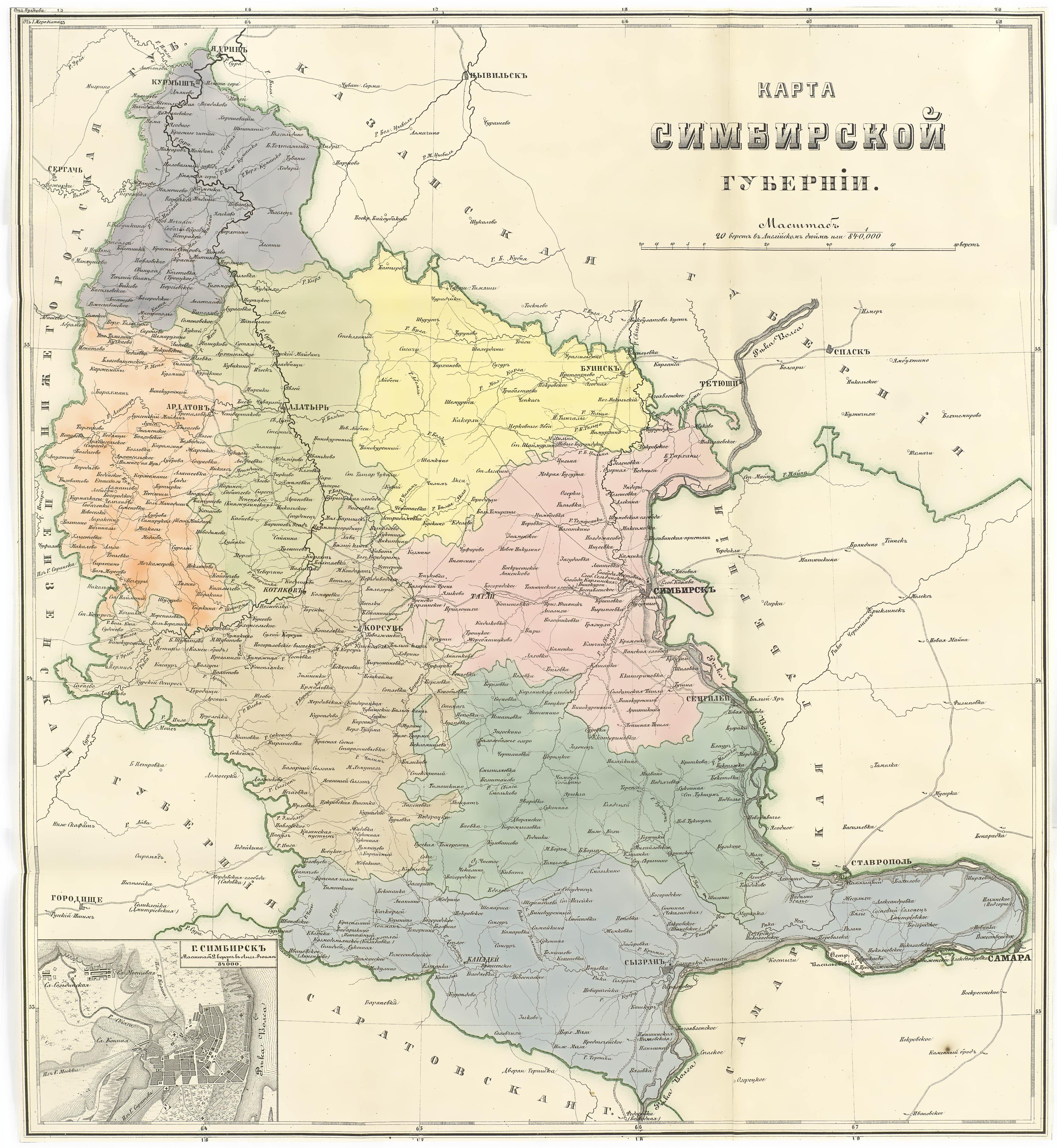 Симбирская губерния на карте 1868 года с обозначением уездов.