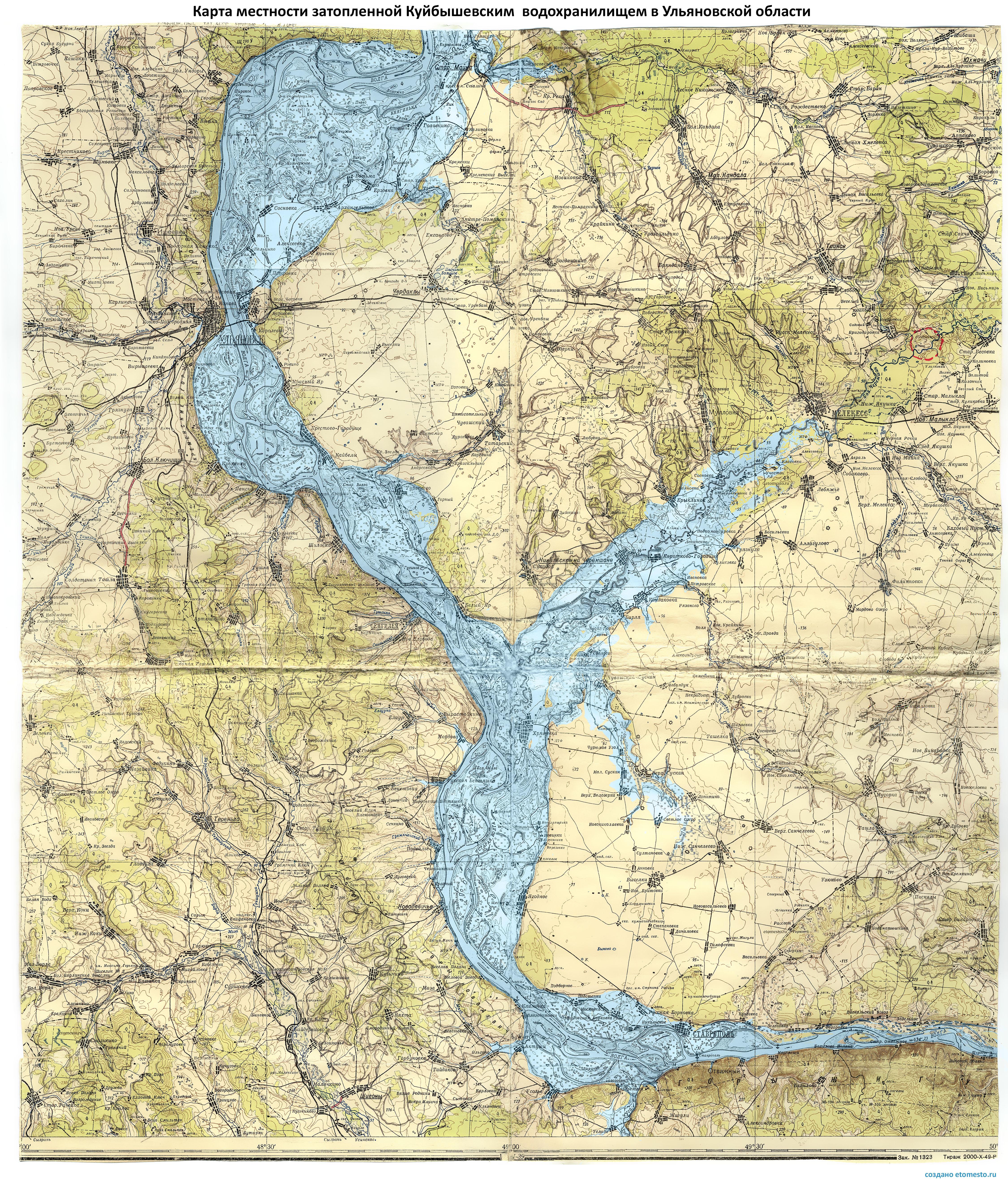 лоция реки дон