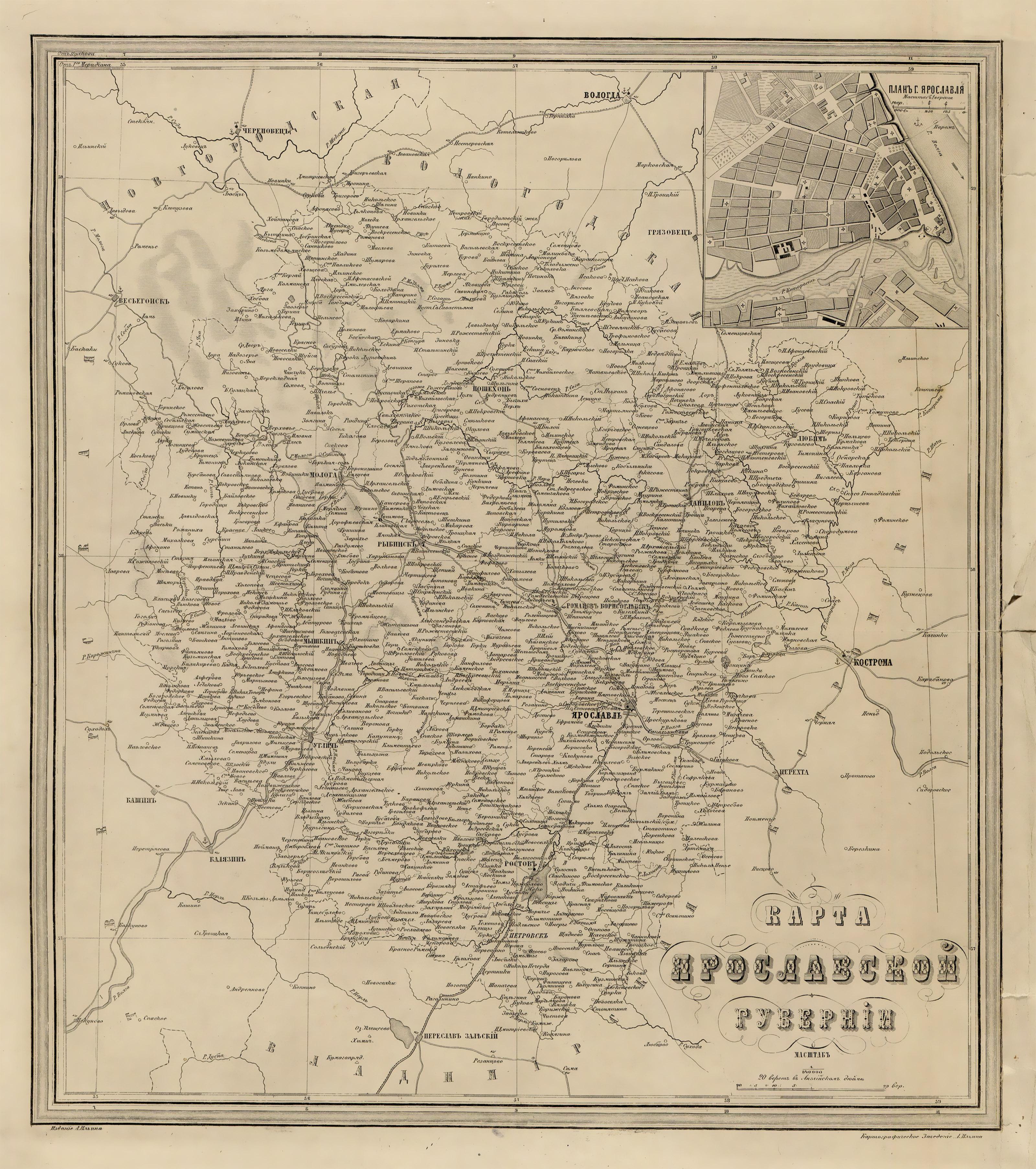 Карты деревни любилки.