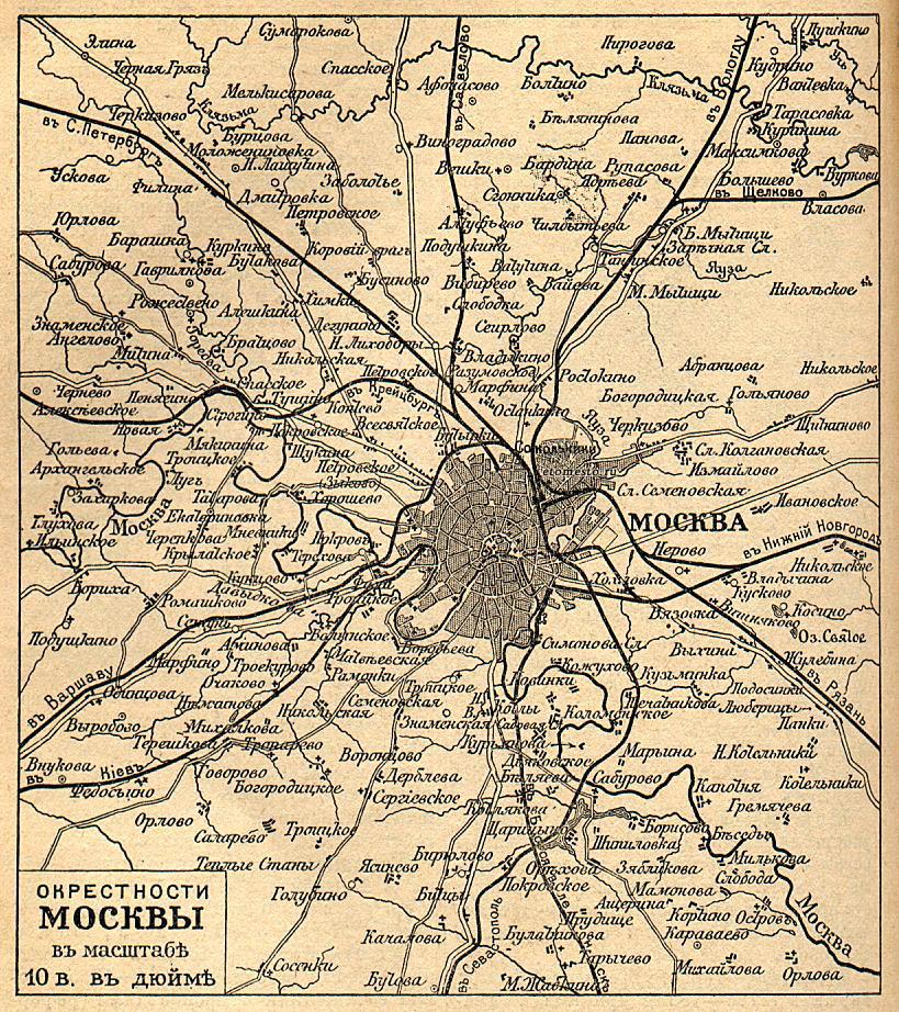 зрительного старые карты москвы и подмосковья коттеджи сутки Пушкинском