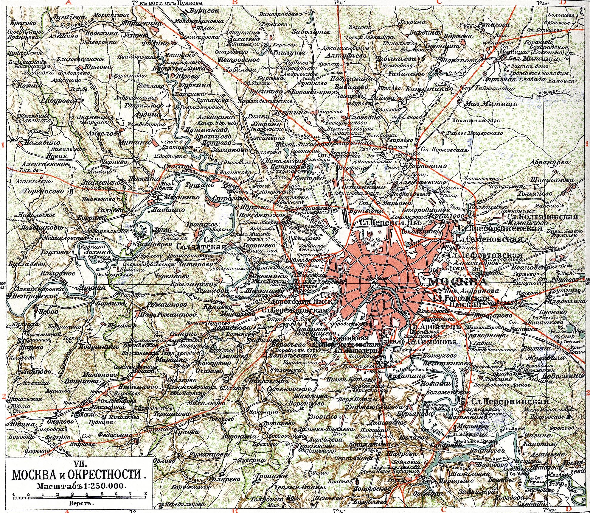 что старые карты москвы и подмосковья Одинцово