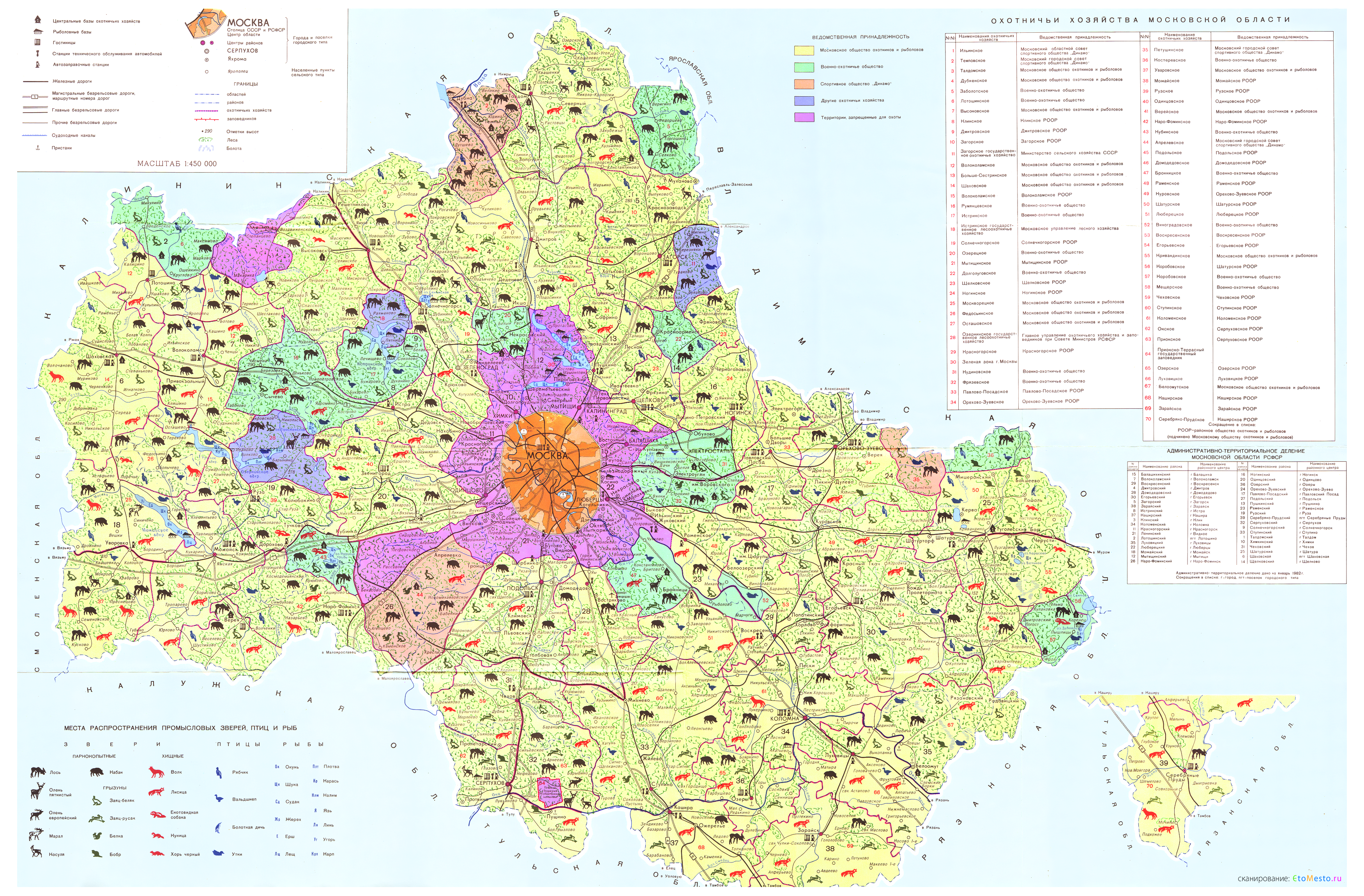 Карта для охотников и рыболовов. Московская область. скачать: http://www.etomesto.ru/karta809/