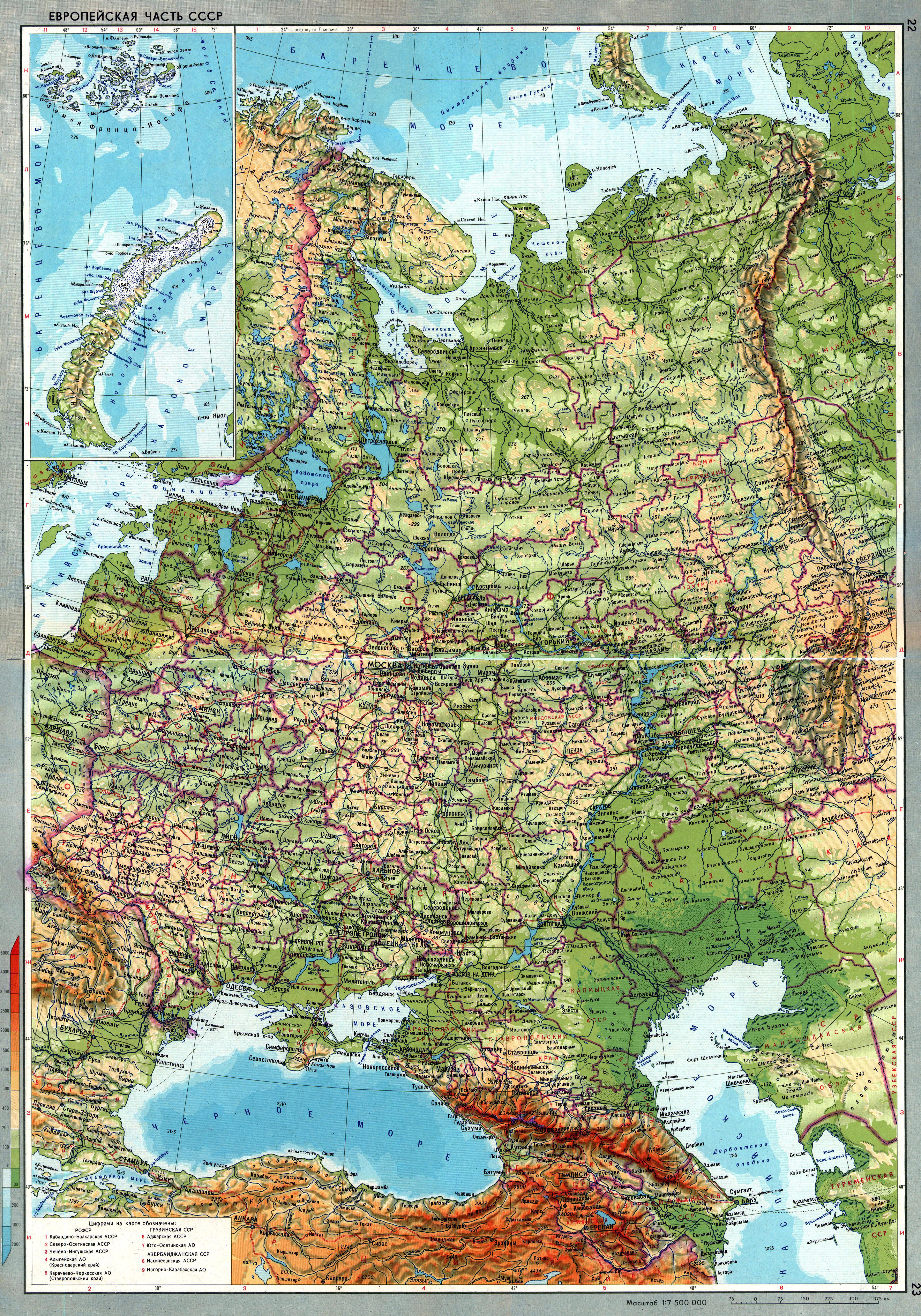 Карта Европейской части СССР из атласа 1983 года скачать: http://www.etomesto.ru/karta852/
