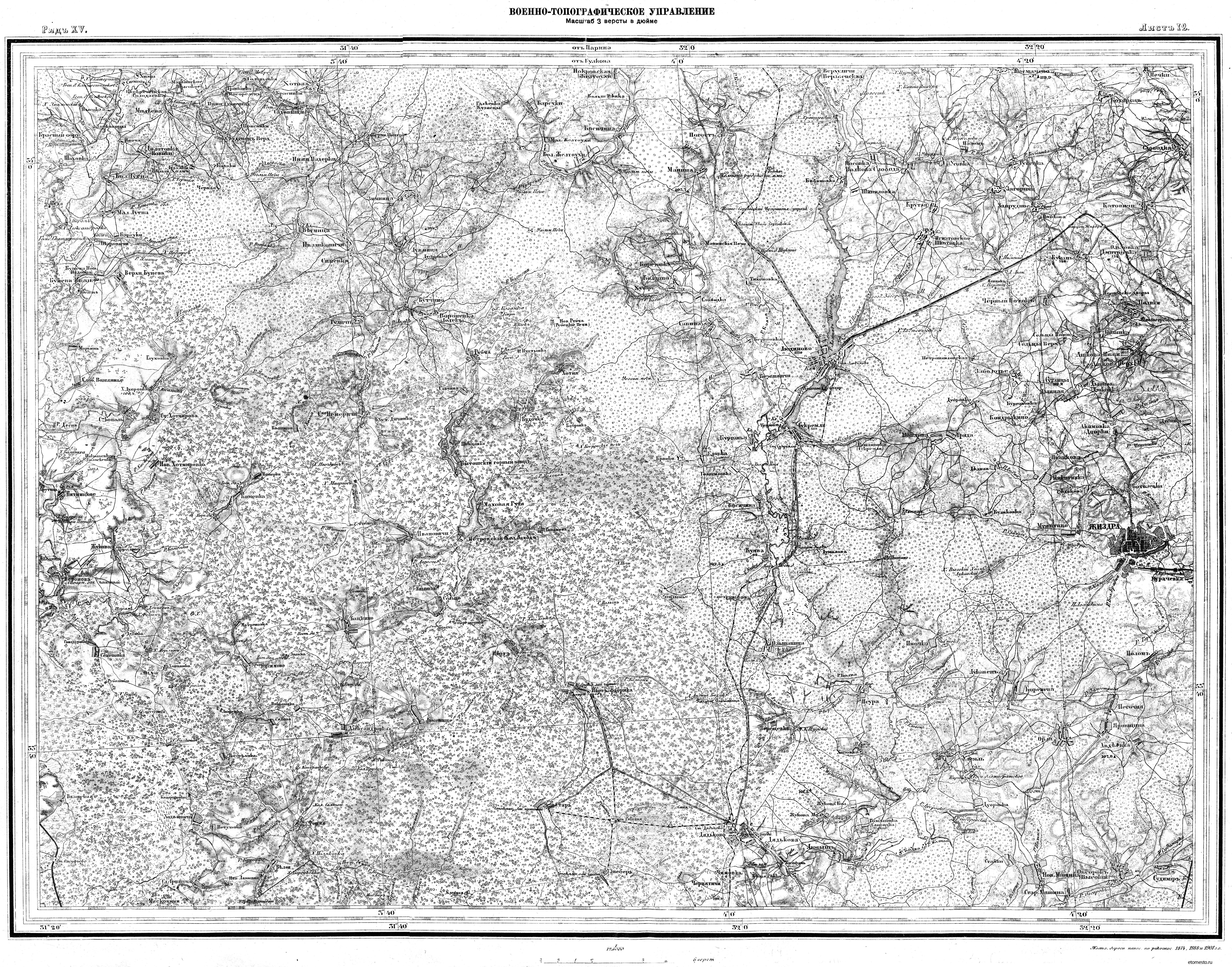Это место ру карта шуберта смоленская губерния олимпиада 88 прыжки с трамплина