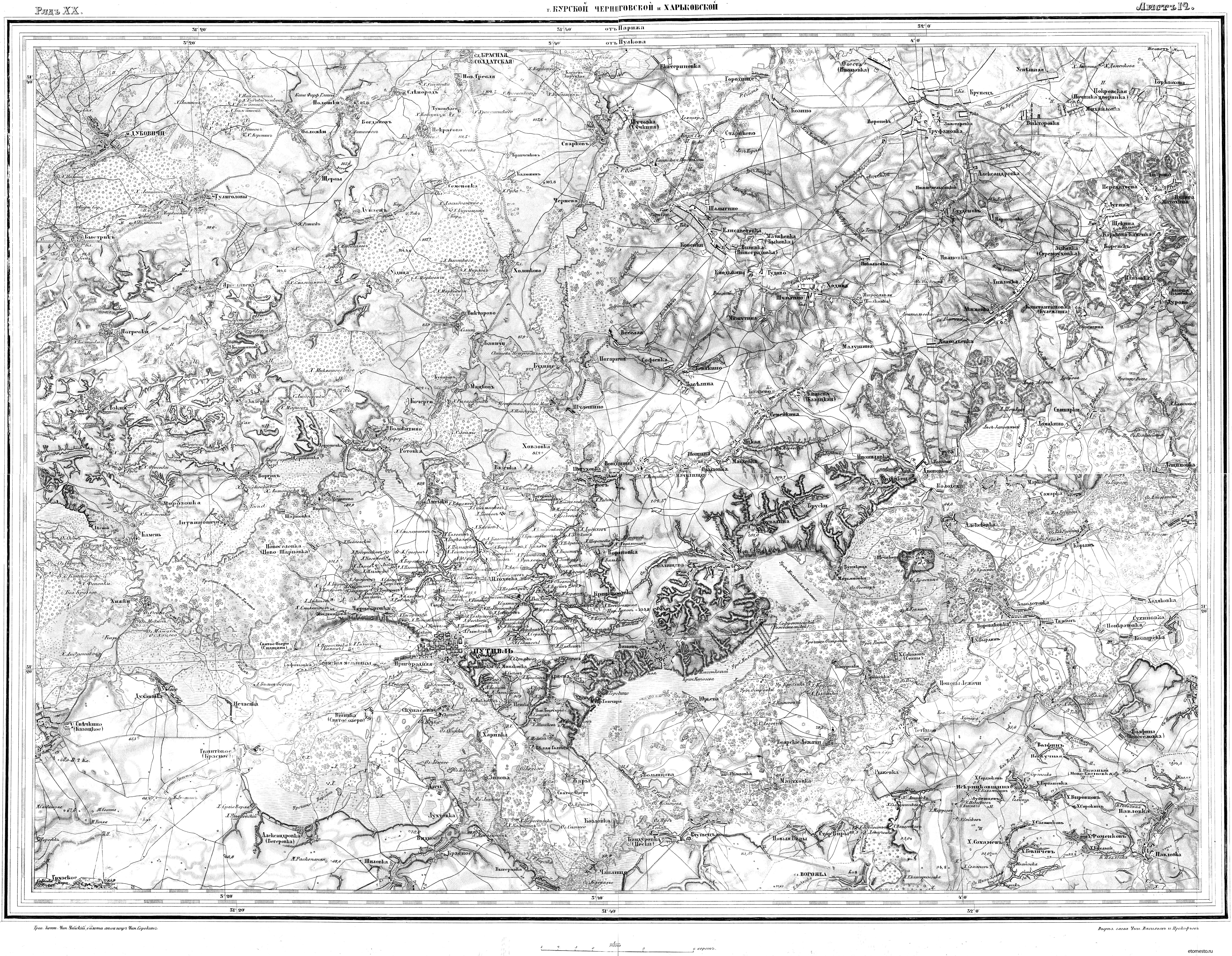 Карты шуберта курской губернии 50 тенге космос