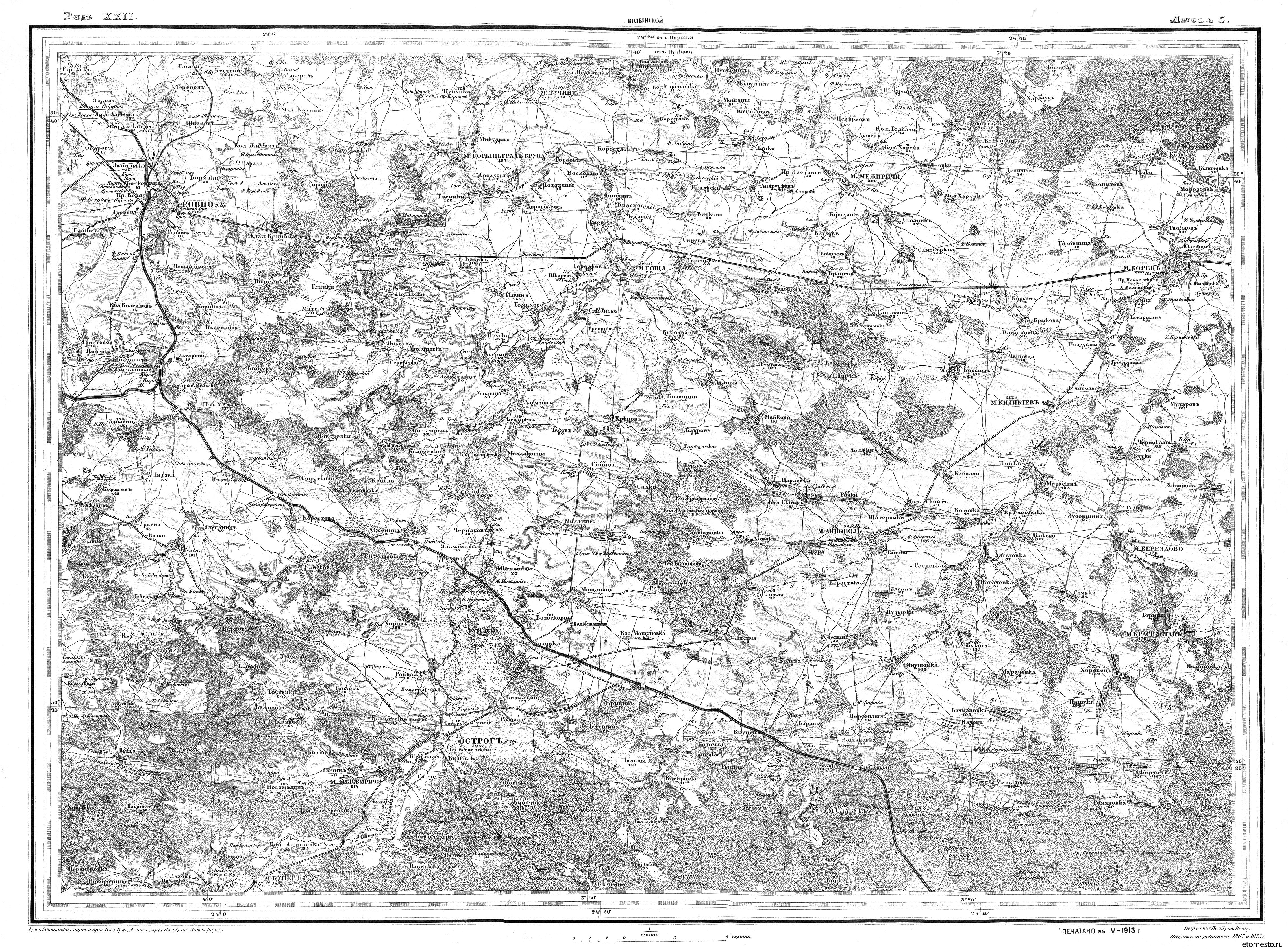 Топографическая Карта Волынской Губернии.Rar