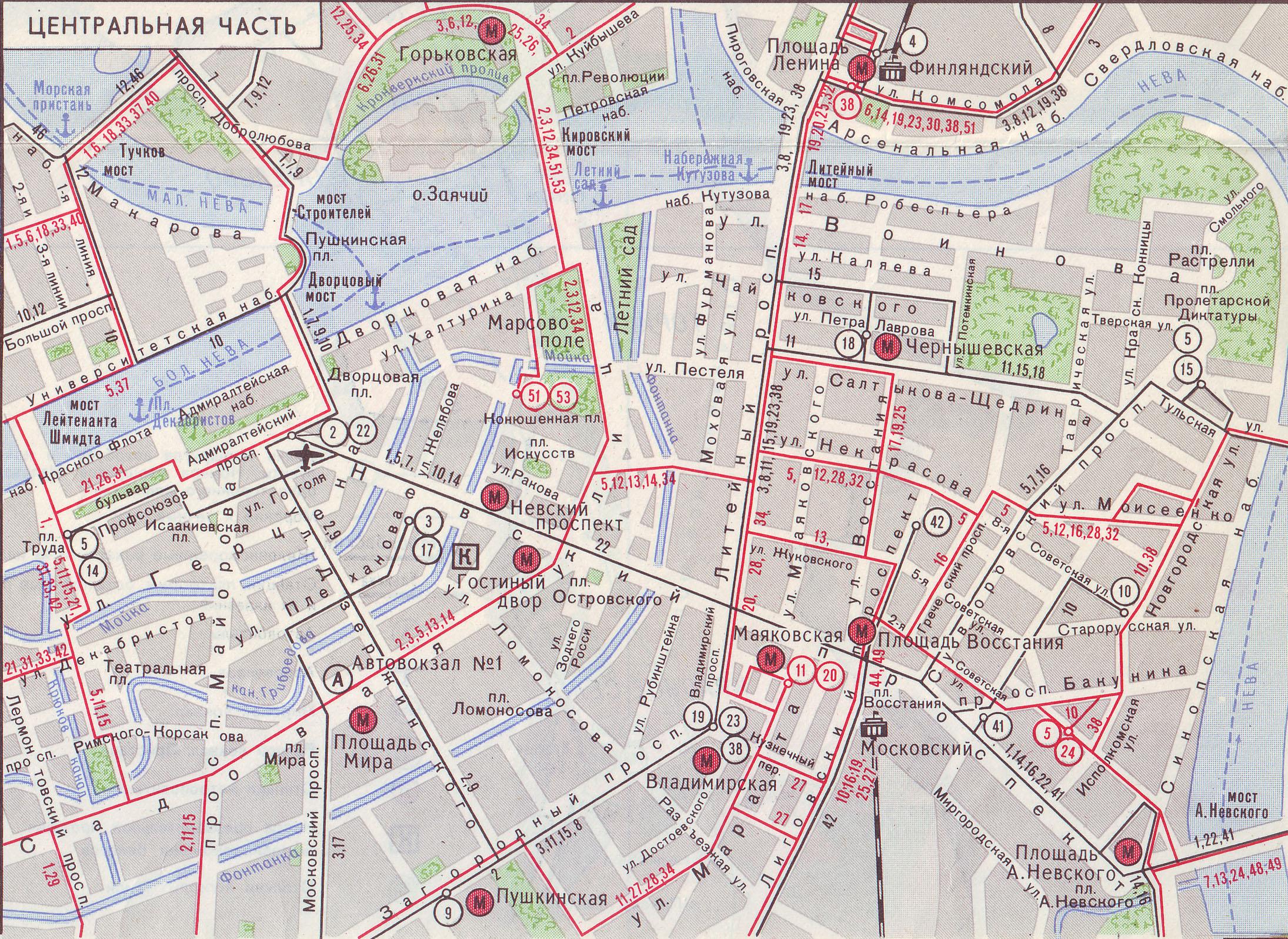 выбрать, чем маршруты городского транспорта калуга назначению термобелья