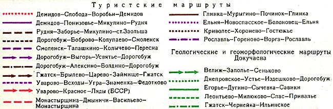 карте Смоленской области