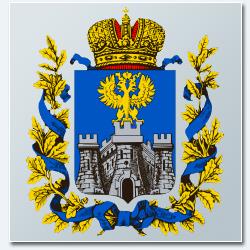 Орловская губерния - герб