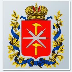 Тульская губерния - герб