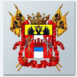 Область Войска Донского - герб
