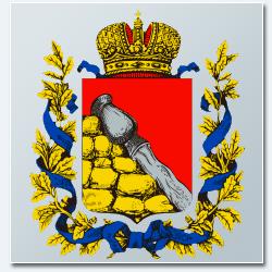 Воронежская губерния - герб
