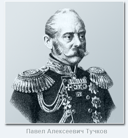 Павел Алексеевич Тучков